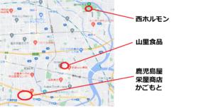 尼崎ホルモン観光用地図